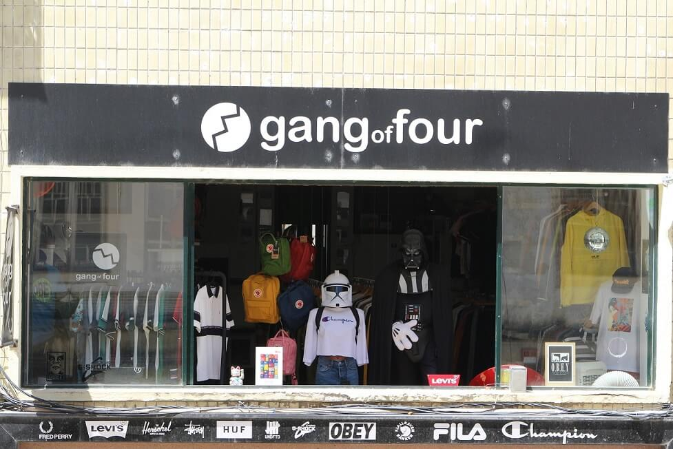 Gang of Four - a multi-brand clothing store in Coimbra
